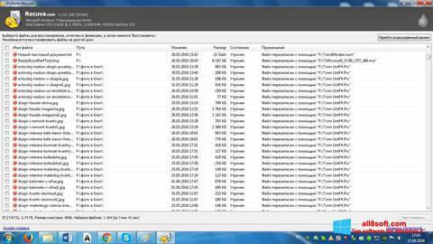 צילום מסך Recuva Windows 8