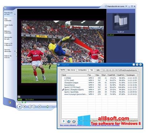 צילום מסך SopCast Windows 8