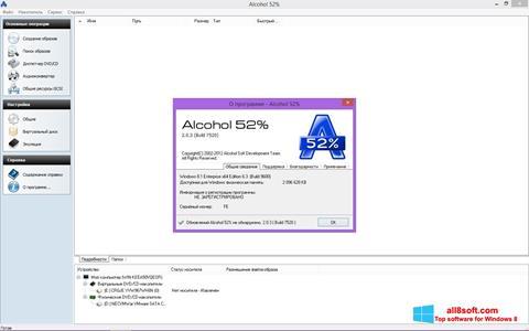 צילום מסך Alcohol 52% Windows 8