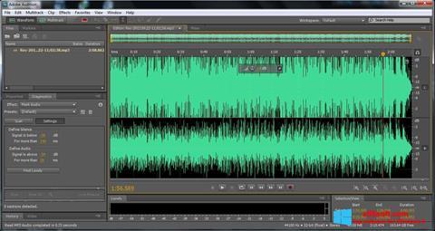 צילום מסך Adobe Audition Windows 8