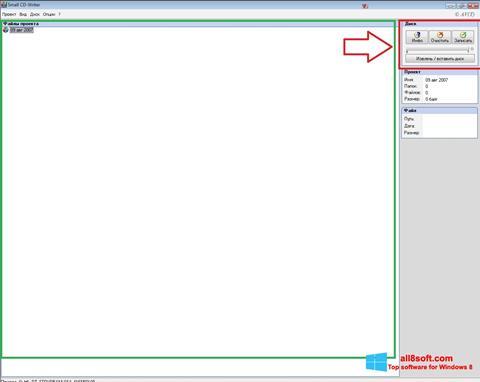 צילום מסך Small CD-Writer Windows 8