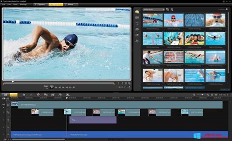צילום מסך Corel VideoStudio Windows 8