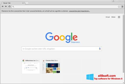 צילום מסך Google Chrome Windows 8