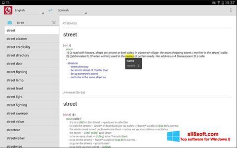 צילום מסך ABBYY Lingvo Windows 8
