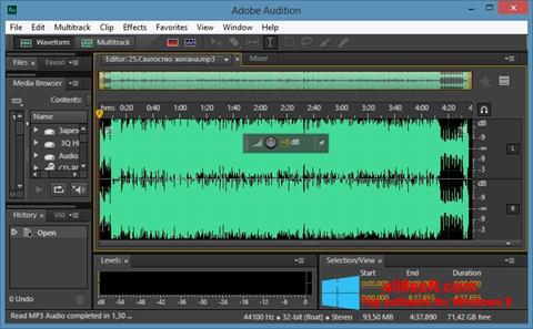 צילום מסך Adobe Audition CC Windows 8
